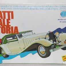 Maquetas: 1931 BUGATTI ROYALE VICTORIA DE LINDBERG LINE. NUEVO SIN MONTAR. CAJA ABIERTA. Lote 245579255