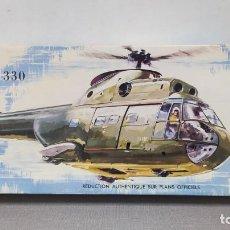 Maquetas: S. A. 330 HELLER ESCALA 1/50 REF L 340 AÑO 1967. NUEVO, BOLSA PRECINTADA. Lote 245913085