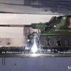 Maquetas: AMX AU F1, CARROS DE COMBATE ALTAYA 1/72. Lote 246116825