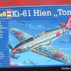 Maquetas: KAWASAKI KI-61 HIEN. REVELL ESCALA 1/72 MODELO NUEVO.. Lote 246668505