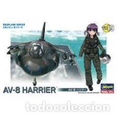 Maquetas: HASEGAWA - AV-8 HARRIER SERIE EGG TH19. Lote 246718275