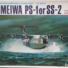 Maquetas: SHINMEIWA PS-1 OR SS-2 HASEGAWA 1/72 AÑO 70. NUEVO BOLSAS PRECINTADAS.. Lote 247373975