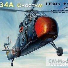 Maquetas: HOBBY BOSS 87215 # UH-34A 'CHOCTAW' 1:72. Lote 240465945