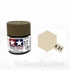 Maquetas: TAMIYA - X31 TITANIUM GOLD. Lote 251097660