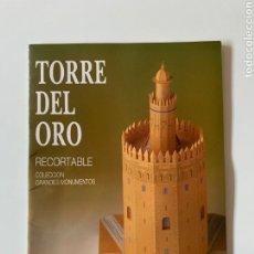 Maquetas: MAQUETA RECORTABLE. TORRE DEL ORO, SEVILLA. GRANDES MONUMENTOS DE ESPAÑA. ED. MERINO. MODELISMO.. Lote 251701360