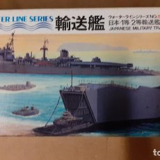 Maquetas: JAPANESE MILITARY TRANSPORT SET. TAMIYA 1/700. Lote 253858675