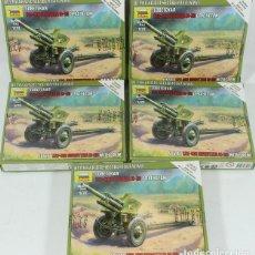Maquetas: MAQUETA CAÑÓN M-30, HOWITZER 122 MM, REF. 6122, 1/72, ZVEZDA, 5 UNIDADES. Lote 254282325