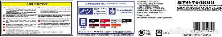 Maquetas: AOSHIMA BRIAN JAMES TRAILERS A4 TRANSPORTER - THE TUNED PARTS - ESC 1/24 - JAPAN - MAQUETA REMOLQUE - Foto 10 - 254472610