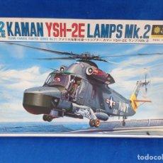 Maquetas: FUJIMI - MAQUETA AVION KAMAN YSH-2E LAMPS MK.2 ESCALA 1:72 VER FOTOS! SM. Lote 254641100