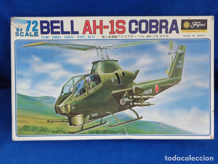 FUJIMI - MAQUETA AVION BELL AH-1S COBRA ESCALA 1:72 VER FOTOS! SM (Juguetes - Modelismo y Radio Control - Maquetas - Aviones y Helicópteros)