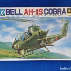 Maquetas: FUJIMI - MAQUETA AVION BELL AH-1S COBRA ESCALA 1:72 VER FOTOS! SM. Lote 254641335