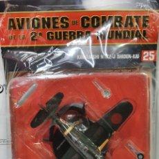 Maquetas: AVIONES DE COMBATE WW2. SEGUNDA GUERRA MUNDIAL. KAWANISHI N1K2-J SHIDEN-KAI. Lote 255458770
