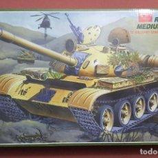 Maquetas: MAQUETA TANQUE T-55 LEE CON MOTOR 1/35. Lote 257471065