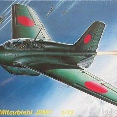 Maquetas: MPM 72037 # MITSUBISHI J8M1 1/72. Lote 184696183