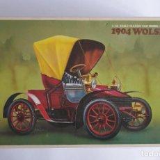 Maquetas: MAQUETA ANTIGUA MODELISMO 1904 WOLSELEY MOTORIZADO NUEVO. Lote 259867120