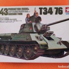 Maquetas: TANQUE RUSO T34/76 MARCA TAMIYA ESCALA 1/35. Lote 261284315