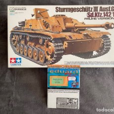 Maquettes: STURMGESCHUTZ III AUSF.G SD.KFZ.142/1 STUG III EDUARD 1:35 TAMIYA 35197 MAQUETA CARRO TANQUE. Lote 262148535