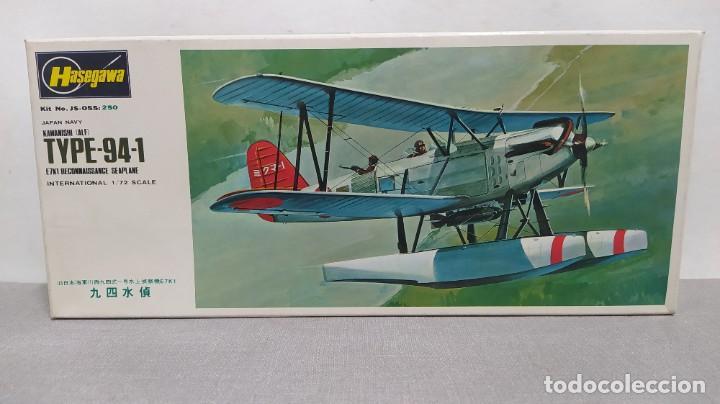 KAWANISHI TUPÉ 94-1 ESCALA 1/72 HASEGAWA. NUEVO TODO PRECINTADO (Juguetes - Modelismo y Radio Control - Maquetas - Aviones y Helicópteros)