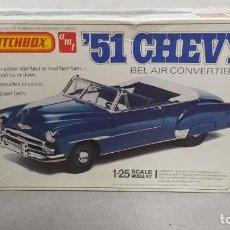 Maquetas: 51' CHEVY BEL AIR CONVERTIBLE. MATCHBOX 1/25. NUEVO, TODO PRECINTADO. Lote 274686348