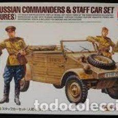 Maquetas: TAMIYA - WWII RUSSIAN COMMANDERS & STAFF CAR SET KUVELWAGEN 1/35 25153. Lote 277040228