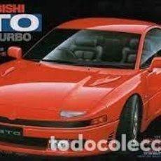 Maquetas: TAMIYA - MITSUBISHI GTO TWIN TURBO 1/24 24108. Lote 277042228