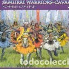 Maquetas: ZVEZDA - SAMURAI WARRIORS CAVALRY 1/72 8025. Lote 277047908