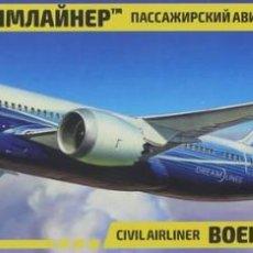 Maquetas: MAQUETA AVIÓN BOEING 787-8 DREAMLINER, REF. 7008, 1/144, ZVEZDA. Lote 279452493