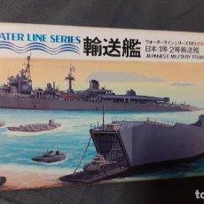 Maquetas: JAPANESE MILITARY TRANSPORT SET. TAMIYA 1/700. Lote 280543268