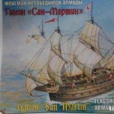 """Maquetas: PIRATE SHIP """"BLACK SWAN"""" Y GALEON """"SAN MARTIN"""" - ZVEZDA (1/350). Lote 287724578"""