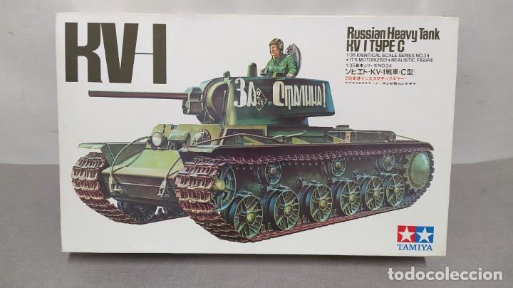 Maquetas: Súper Lote de 13 modelos militares Tamiya 1/35 todos nuevos y sin montar. - Foto 5 - 287912398