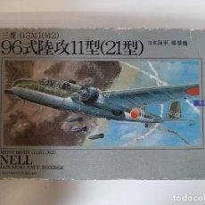 Maquetas: MITSUBISHI G3M1 (M2) JAPANESE NAVY BOMBER - MAQUETA 1/72 - NELL - NUEVO. Lote 294007168