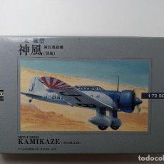 Maquetas: MITSUBISHI KAMIKAZE (ASAKAZE) - MAQUETA 1/72 - NELL - NUEVO. Lote 294009238