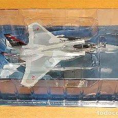Maquetas: MAQUETA MONTADA DEL CAZA MCDONNELL DOUGLAS F-15J EAGLE DE SALVAT A 1/100. Lote 296019488