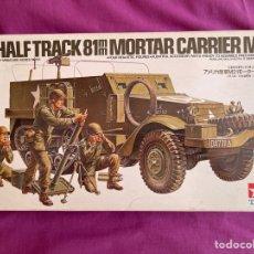 Maquetas: U.S. HALF TRACK M21 81MM MORTAR CARRIER (VER DESCRIPCIÓN) 1:35 TAMIYA 35083 MAQUETA SEMIORUGA CARRO. Lote 297039803