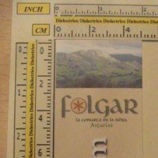 Coleccionismo Marcapáginas: MARCAPÁGINAS DE TURISMO: FOLGAR. COMARCA DE LA SIDRA. ASTURIAS. PERFECTOS. . Lote 7633198