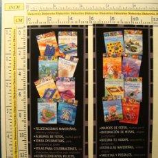 Coleccionismo Marcapáginas: MARCAPÁGINAS DE GUÍAS PRÁCTICAS. . Lote 8513540