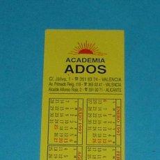 Coleccionismo Marcapáginas: MARCAPÁGINAS ACADEMIA ADOS. CALENDARIO 1997. Lote 17027280