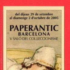 Coleccionismo Marcapáginas: UN MARCAPÁGINA PAPERANTIC V SALÓ DEL COLECCIONISME DE BARCELONA. Lote 25355404