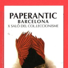 Coleccionismo Marcapáginas: UN MARCAPÁGINA PAPERANTIC X SALÓ DEL COLECCIONISME DE BARCELONA. Lote 25315787