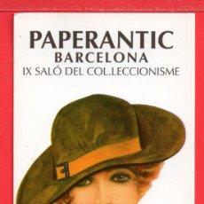 Coleccionismo Marcapáginas: MACAPÁGINAS DE PAPERANTIC DE BARCELONA IX DEL AÑO 2007. Lote 25449733
