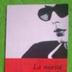 Coleccionismo Marcapáginas: MARCAPÁGINAS DE ALFAGUARA. Lote 28109126