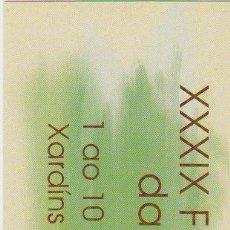 Coleccionismo Marcapáginas: MARCAPAGINAS XXXIX FERIA DEL LIBRO DE CORUÑA 2010 MARQUE PAGES BOOKMARK. Lote 29562413