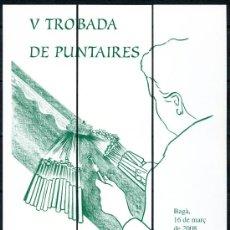 Coleccionismo Marcapáginas: MARCAPÁGINAS PUZZLER – BAGA 2008. Lote 42638893