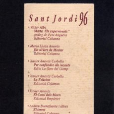 PUNT DE LLIBRE - SANT JORDI 1996 - REUS.