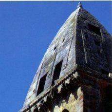Coleccionismo Marcapáginas: MARCAPÁGINAS CASTILLA Y LEÓN – ZAMORA. Lote 51112092