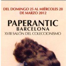 Coleccionismo Marcapáginas: MARCAPÁGINAS – PAPERANTIC BARCELONA MARZO 2012 - CASTELLANO. Lote 94996883