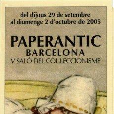 Coleccionismo Marcapáginas: MARCAPÁGINAS – PAPERANTIC BARCELONA SEPTIEMBRE 2005 - CATALÁN.. Lote 94996980