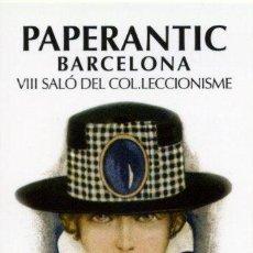 Coleccionismo Marcapáginas: MARCAPÁGINAS – PAPERANTIC BARCELONA MARZO 2007 - CATALÁN. Lote 94996824