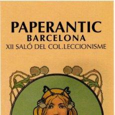 Coleccionismo Marcapáginas: MARCAPÁGINAS – PAPERANTIC BARCELONA MARZO 2009 - CATALÁN.. Lote 91946689