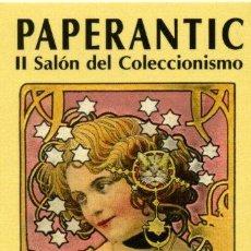 Coleccionismo Marcapáginas: MARCAPÁGINAS – PAPERANTIC BARCELONA MARZO 2004 – CASTELLANO. Lote 91860978